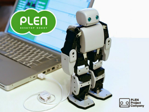 小型2足歩行ロボット「PLEN2」が ...