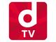 定額制動画配信「dビデオ」、「dTV」に刷新 テレビ視聴できる専用端末発売