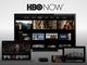 Apple製品でストリーミングサービス「HBO Now」スタート 独占的なのは数カ月