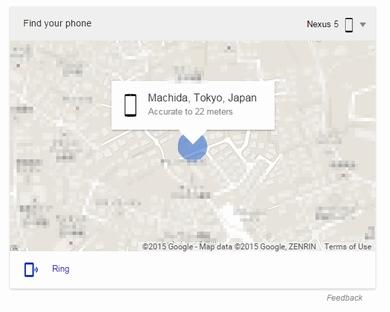 PCのGoogle検索で「Find my phone」と入力するとAndroid端末を探せるように