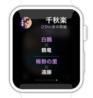 動画 アプリ 大相撲