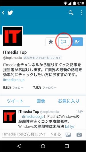 Twitterは最近、公開ツイートの添付機能やグループチャット機能などの新機能をDMに追加している。
