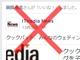 Facebook、ページからの投稿表示を減らすアルゴリズム変更