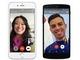 Facebookメッセンジャー(iOS/Android)にビデオチャット追加(日本はまだ)