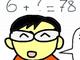 IT4コマ漫画:「手書き電卓」使ったことある?