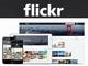 Flickr、Dropboxのような自動バックアップや画像認識検索などの大規模アップデート
