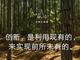 Apple、中国での環境保護の取り組みを発表──100万エーカーの森林を保護