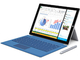 「Surface Pro 3」値上げ 最大3万6000円アップ