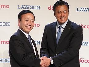 ドコモとローソンが提携、ローソンの買い物で「dポイント」付与 Pontaと相互交換も