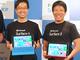 「Surface 3」一般向けは8万1800円から 初のLTE対応で「申し分ないタブレット」