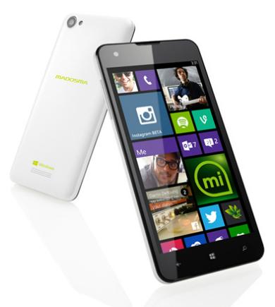 マウスコンピューターのWindows Phone、ブランド名は「MADOSMA」(マドスマ) スペックも公開