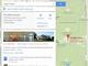 Googleマップ、今度は検索結果に悪質ないたずら──人種差別用語でホワイトハウスを提示など