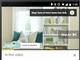 YouTube、動画広告上のカードでユーザーをショッピングページに誘導する新広告