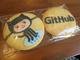 GitHubが日本法人「ギットハブ・ジャパン」設立 日本語テクニカルサポートで法人向け導入を促進