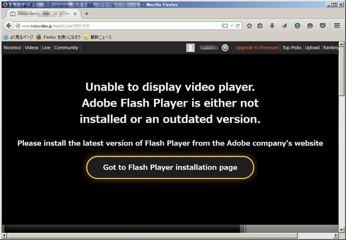 Descargar Adobe Flash Player 11 Para Mozilla Firefox