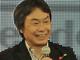 任天堂の次期社長候補は「マリオ」シリーズの宮本茂氏が有力か——WSJ予測