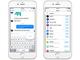 Facebookが「Siri」的なバーチャルアシスタント機能を開発中?