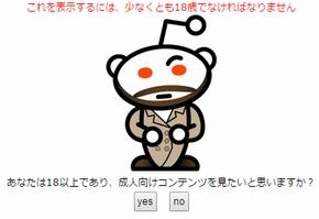reddit 2