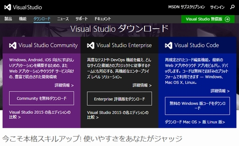visual studio 1