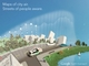 Googleストリートビューカー、大気品質測定センサー搭載へ