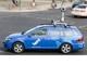 Nokia、地図事業HEREをAudi、BMW、Daimlerに約3800億円で売却