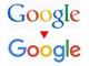 Googleが2年ぶりにロゴ刷新 マルチスクリーン対応目的で