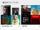 "「Google Play Music」日本上陸 3500万曲を月額980円で""聴き放題""、5万曲のクラウド無料保存も"