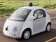 Googleの自動運転カー、安全運転すぎて事故にあう?