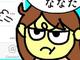 """IT4コマ漫画:iPhoneから消せない""""変な曲"""""""