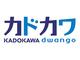 KADOKAWA・DWANGOが「カドカワ」に社名変更 新ロゴで2社の統合をアピール