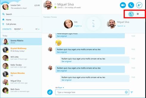 skype web 版 通話