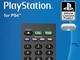 PS4専用Bluetoothリモコン、10月中に30ドルで発売へ