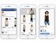 Facebook、ブランドのカタログや「ショッピング」コーナーなどの取組について説明