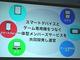 任天堂新ゲーム機「NX」は2016年発売か? ソフト開発ツール配布開始とのうわさ