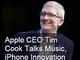 「Apple Music」の会員数は650万人、「Apple TV」は来週発売、とティム・クックCEO