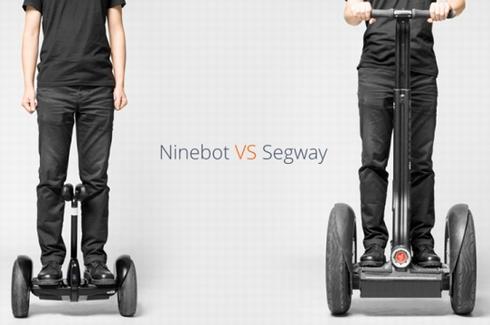 ninebot 2