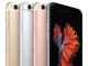 次期iPhone用モデムチップ、Intelが大規模受注か? 統合チップの可能性も