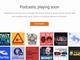 Google Play Music、Podcast配信に向けてポータル開設