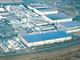 東芝、CMOSセンサー生産拠点をソニーへ売却 正式発表 白色LEDも撤退