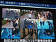 NEC、防犯カメラにAI活用 怪しい人物の予兆を察知、犯罪を未然に防ぐ
