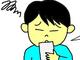 IT4コマ漫画:iOS 9はWi-Fiが切れやすい?