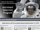 NASA、火星有人探査に向けて宇宙飛行士を米国で公募開始 2017年春に選抜結果発表へ