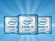 Windows 7/8サポート、Skylake搭載端末上の場合は2017年7月17日までに