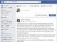 Facebook、ニュースフィードの表示ランクにフィードバックを反映