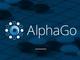 人工知能対プロ棋士の囲碁対局、YouTubeでライブストリーミングへ