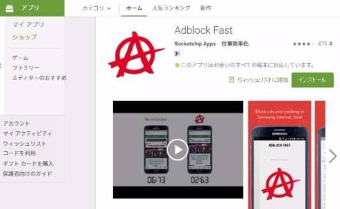 adblock 1
