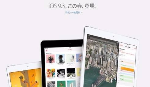 「iPhone 5se」と「iPad Air 3」は3月18日発売? - ITmedia ニュース
