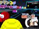 「パックマン」の目線で楽しむVRゲーム「MilboxTouch ver. VR PAC-MAN」