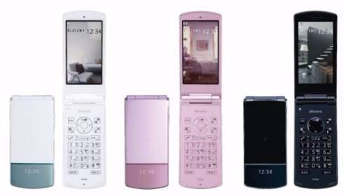 6cebe3b8d8 NEC、携帯子会社・NECモバイルを解散 - ITmedia NEWS