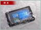 工場の生産シーンを効率化する——防水・防塵性に優れた富士通のWindowsタブレット